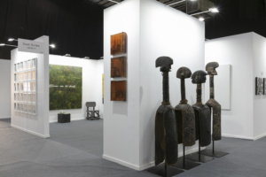 South Border Gallery