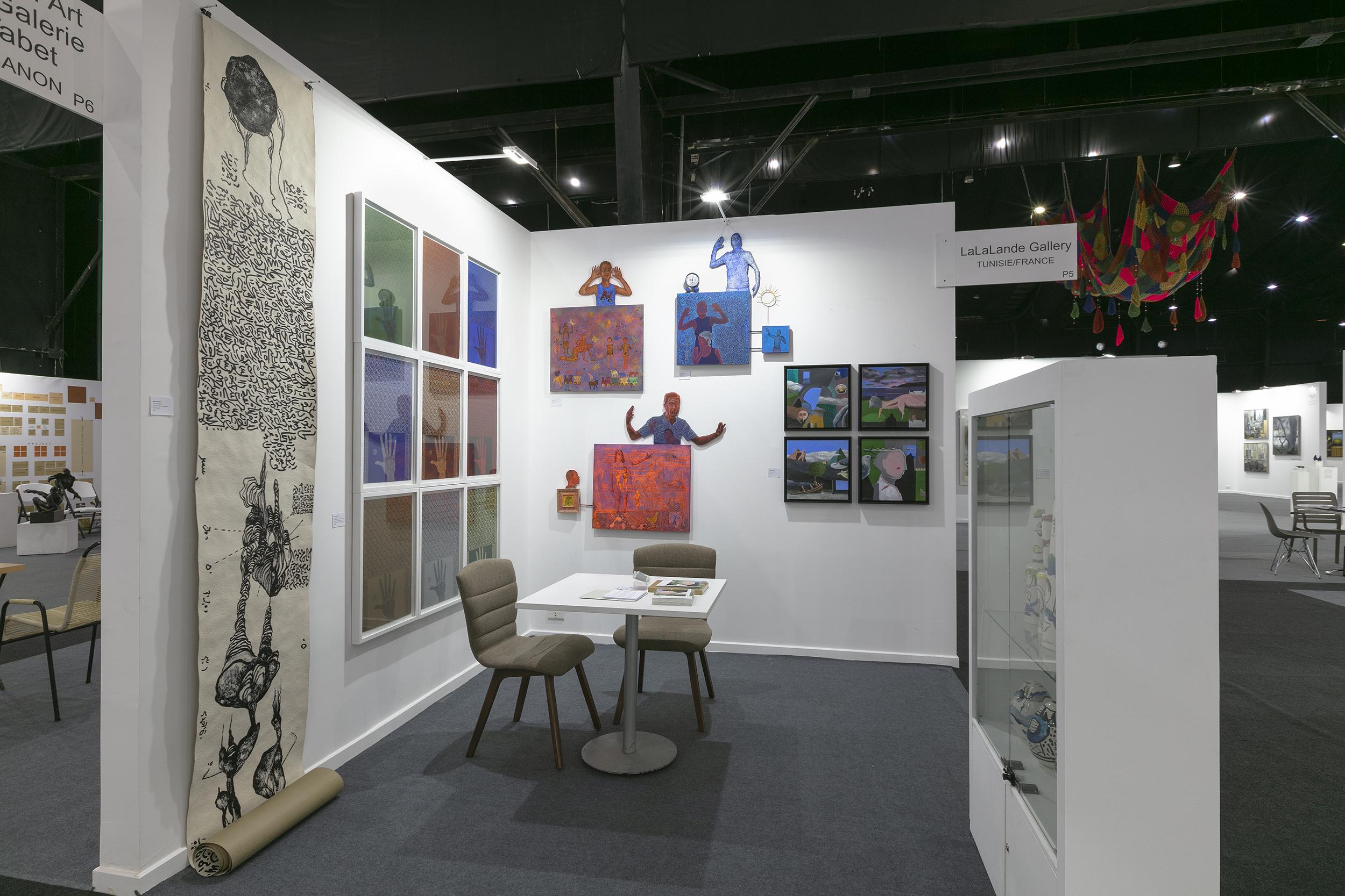 Galerie La La Lande