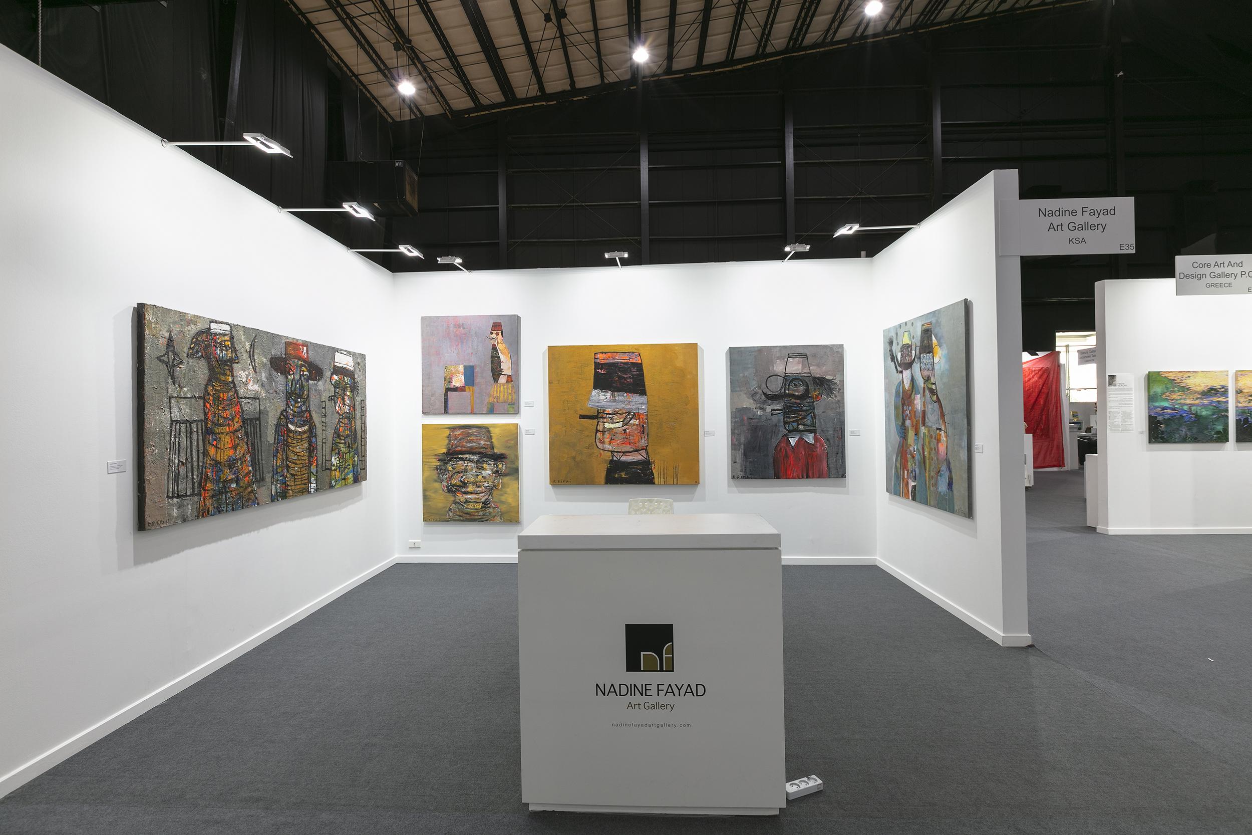 Nadine Fayad Art Gallery