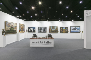 Aramé Art Gallery