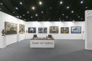 Aramé Art Gallery