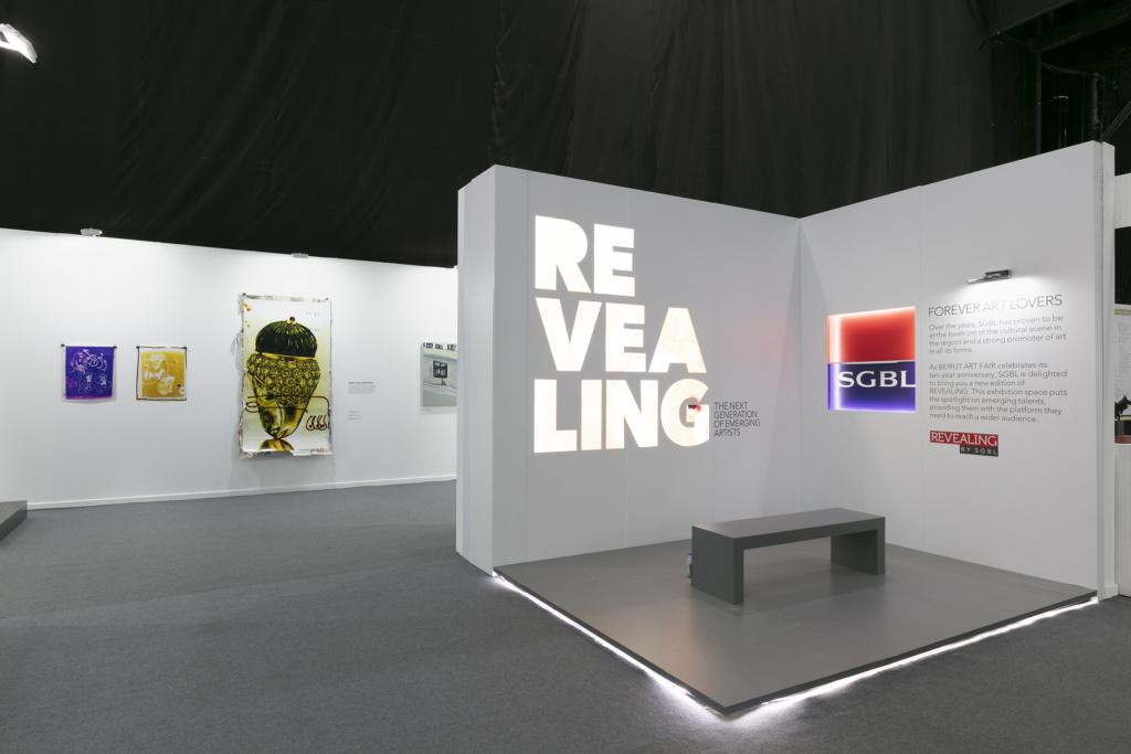 REVEALING by SGBL 001