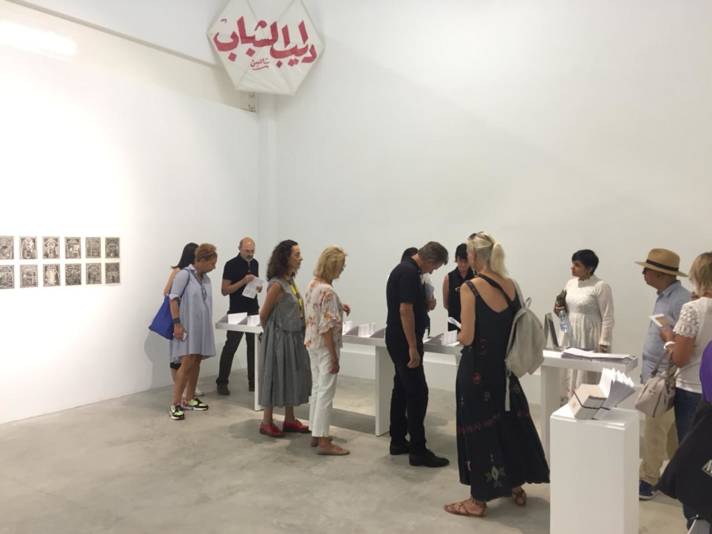 VIP visite Beirut Art Center 2