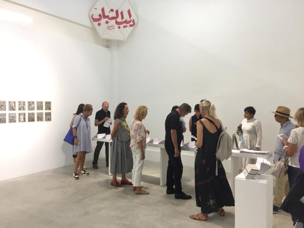 VIP visite Beirut Art Center 2